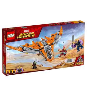 thanos-la-batalla-definitiva-avengers-vengadores-marvel-lego